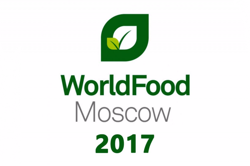Vito House на выставке WorldFood Moscow 2017